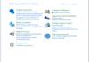 Microsoft : le panneau de configuration de Windows condamné ?