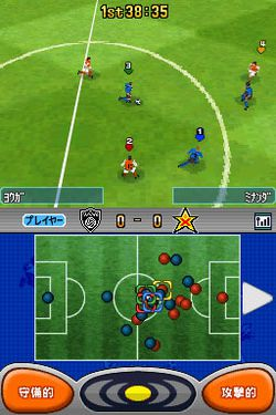 World soccer winning eleven ds goalxgoal image 1