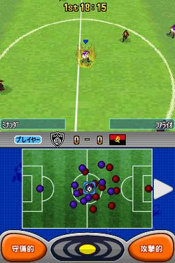 World soccer winning eleven ds goalxgoal image 4