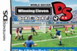 World Soccer Winning Eleven DS GoalxGoal ! - Image 6