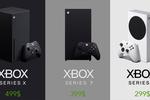 Xbox 2020 1
