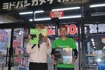 Xbox One Japon