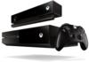 Adaptateur Kinect pour Xbox One et Windows 10 : Microsoft arrête la fabrication