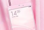 Xiaom Mi Note Pink Edition
