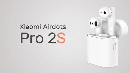 xiaomi-airdots-pro-2s-