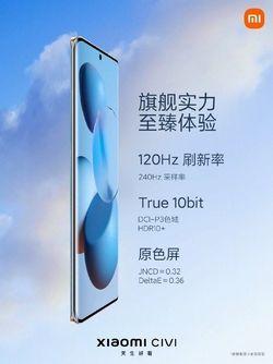 Xiaomi Civi 3