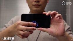 Xiaomi lecteur empreintes