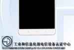 Xiaomi Max avant