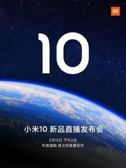 Xiaomi-Mi-10-presentation-date-sortie