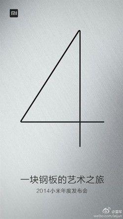 Xiaomi Mi-4 annonce