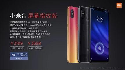 Xiaomi Mi 8 Pro 03