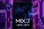 Mi Mix 3 : un trailer officiel autour de son capteur frontal coulissant