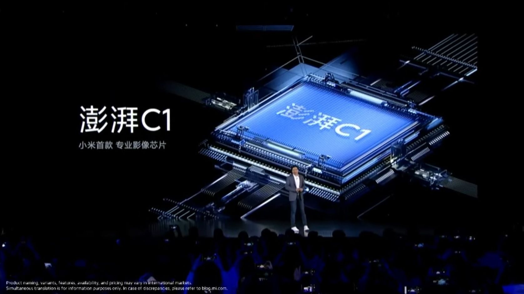 Xiaomi Mi Mix Fold 11 Surge C1