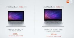 Xiaomi Mi Notebook Air 4G (1)