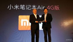 Xiaomi Mi Notebook Air 4G (2)