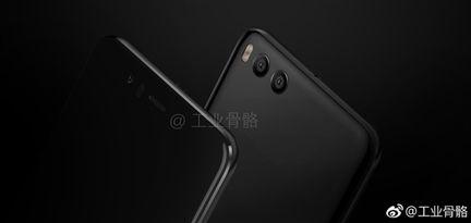 Xiaomi Mi6 double capteur