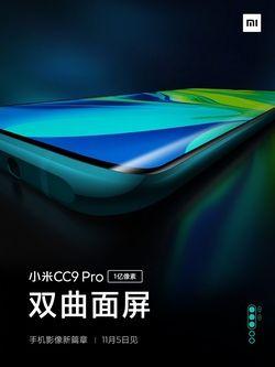 Xiaomi note 10 CC9 Pro