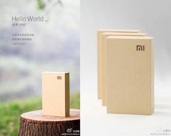 Xiaomi_Phone_2_packaging-GNT