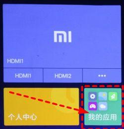 Xiaomi_Projector-50