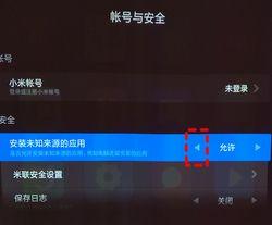 Xiaomi_Projector-52