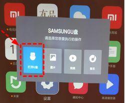 Xiaomi_Projector-54