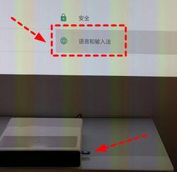 Xiaomi_Projector-55