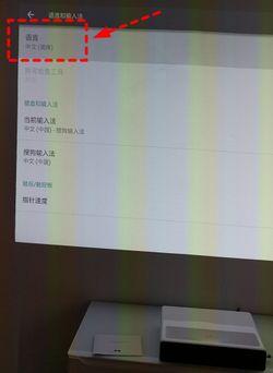 Xiaomi_Projector-56