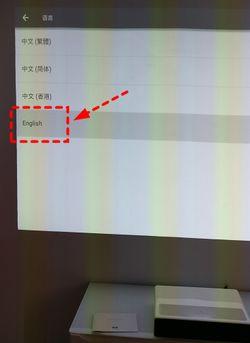 Xiaomi_Projector-57