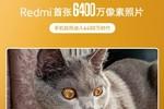 Xiaomi Redmi 64 megapixels