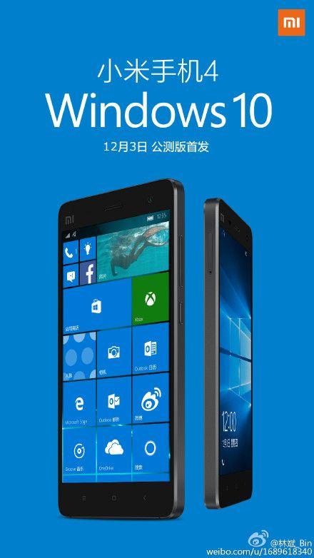 Xiaomi Windows 10