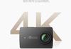 Xiaomi : une nouvelle caméra Yi compatible 4K à 60 FPS