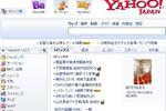 Yahoo-japon