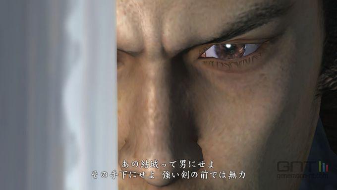 Yakuza 3 2