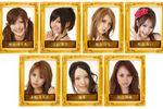 Yakuza 5 - casting hôtesses gagnantes