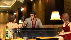 Yakuza of the End - 11