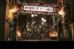 Yakuza of the End - 28