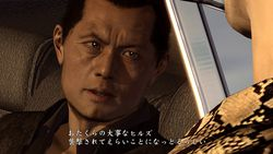 Yakuza of the End - 2