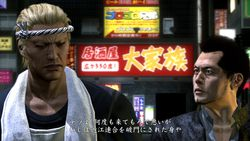 Yakuza of the End - 4