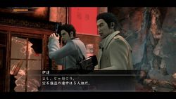 Yakuza of the End - 7