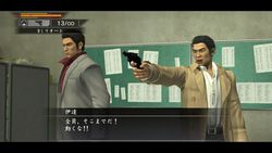 Yakuza of the End - 8