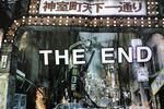 Yakuza PS3 - The End Famitsu