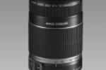 Quelle différence entre zoom optique et zoom numérique ?