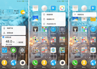 ZTE Nubia Android Nougat (1)